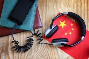 תרגום סינית בטלפון