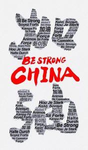 הודעות תמיכה בסינית