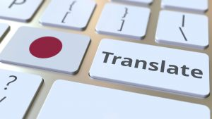 תרגום אתרים ליפנית