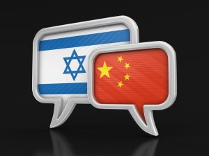 תקשורת עסקית עם הסינים